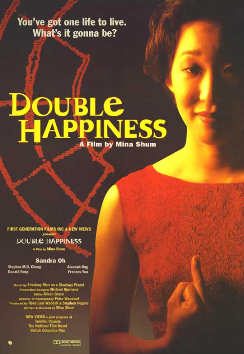 cover of the Double Happiness video