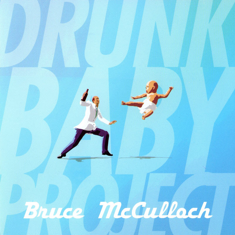 cover of Drunk Baby Project